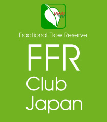 FFR Club Japan - Fractional Flow Reserve -